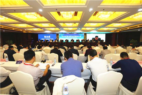 图自中国农科院网站