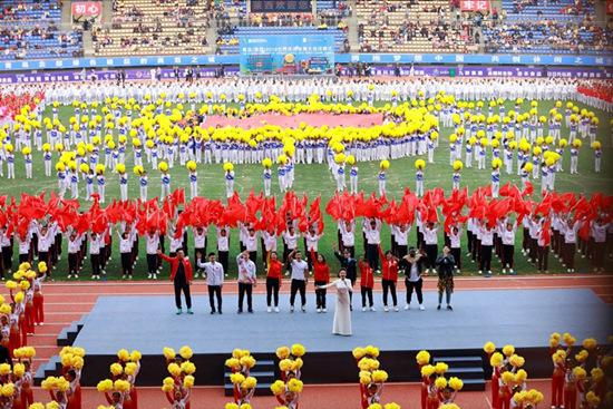 休闲莱西自信中国 青岛(莱西)2019世界休闲体育大会闭幕式隆重举行