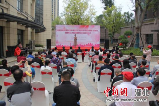湖北省首个残疾人网络直播基地落户西陵