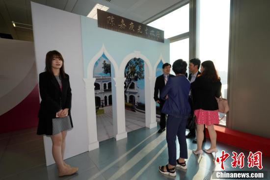 传承嘉庚精神及华侨华人参加祖国建设成果展在香港开幕
