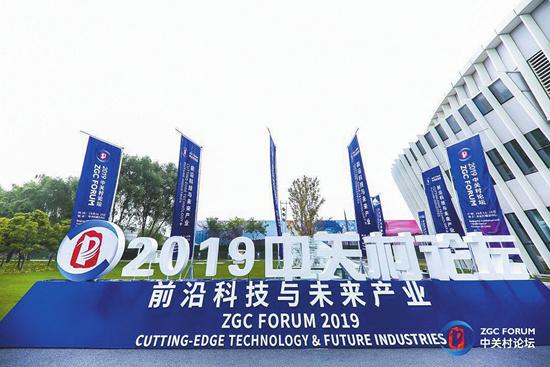 皇宝国际集团·鲁山县梁洼:规范化建设提升基层党建服务水平