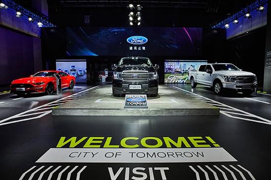 创新引领未来 福特汽车亮相第二
