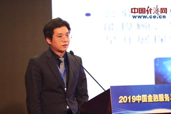 冯雨生:公募基金拥抱金融科技 实现财富管理提质增效