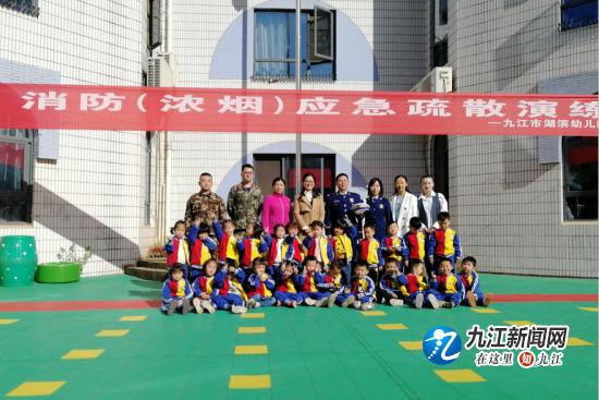 """九江市湖滨幼儿园开展""""消防安全宣传周""""系列活动"""