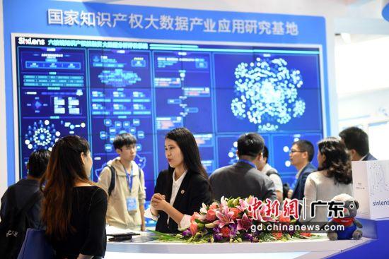 2019粤港澳大湾区知识产权交易博览会在广州开幕