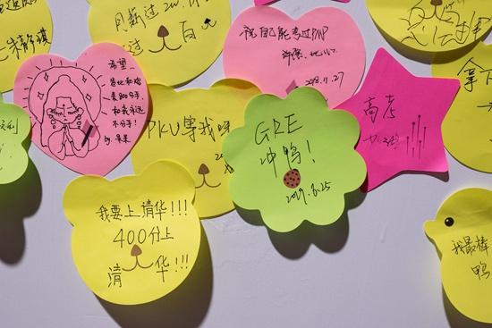11月22日,北京中关村一家自习室的墙上,贴满了写有顾客愿望的小纸条。