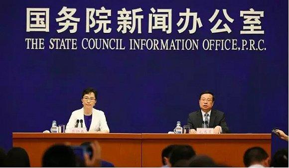 中国会不会重新启动房地产?