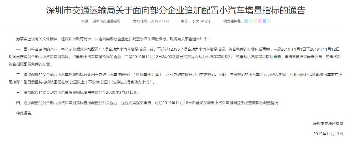 """亚盘主0.25是什么意思,宁夏:贺兰山矿区的绿色""""复苏"""""""