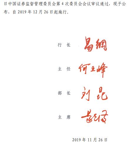 pt平台宝马会官网-2019年你还会买基金吗:摆正心态 建议选择债券基金