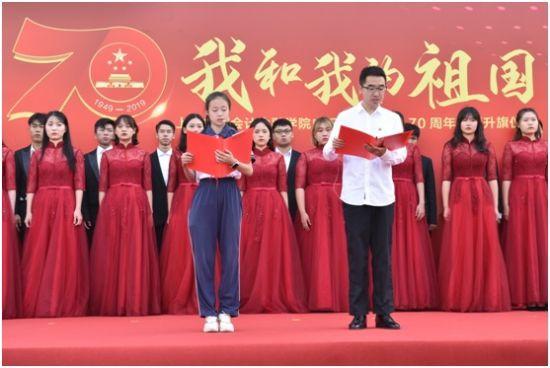 """上海立信会计金融学院:把爱国主义作为""""不忘初心、牢记使命""""主题教育的底色"""
