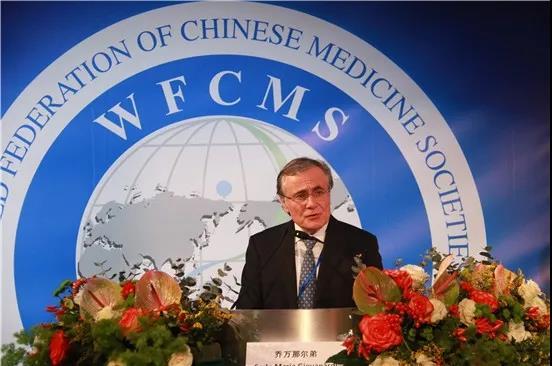 张宏伟出席世界中医药大会并就近视治疗关键技术性突破做主题发言