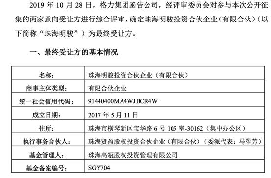 「龙8国际入囗网」阿森纳近7次英超客战升班马输球场次和前49场一样多