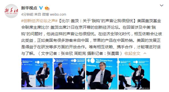 dota2博彩人民币 前Facebook主任工程经理王磊加盟文远知行,任预测团队执行总监