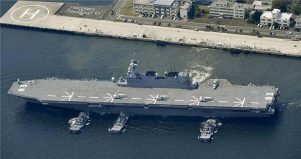 """日本再玩文字游戏 以""""多用途运用母舰""""避称航母"""