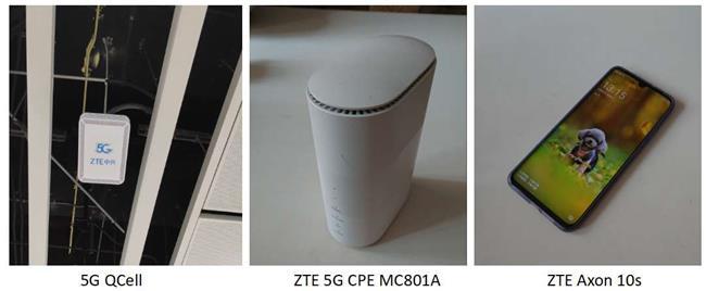 广州移动、中兴通讯及广州地铁实现全球首个5G SA环境无线PRB地铁切片