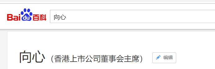 「官网娱乐开户注册网址」摔跤——女子自由式76公斤级:中国选手王娟获亚军