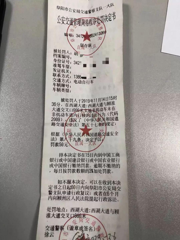 中亚娱乐场注册送58元·安阳县法院:人大代表助力执结95案