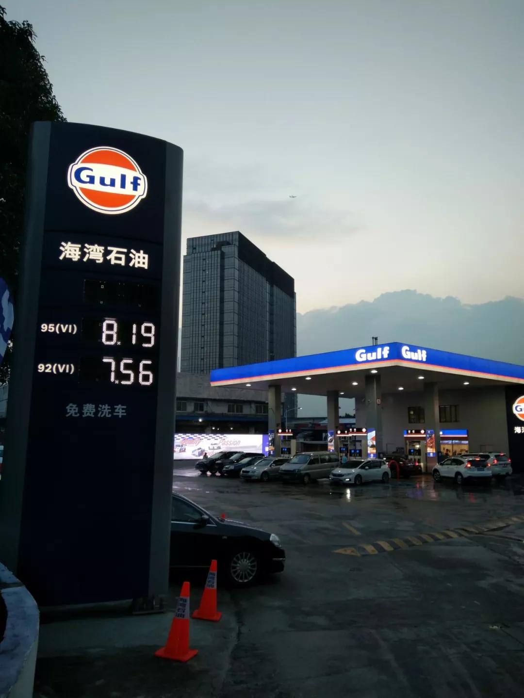外国石油巨头入华一箱油便宜80元?仅是促销活动
