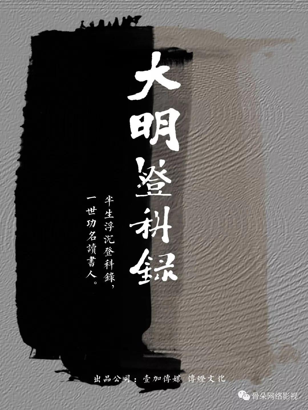 """不惧""""影视寒冬"""",五大剧集亮相秋推会,壹加传媒的初心与野心丨专访"""
