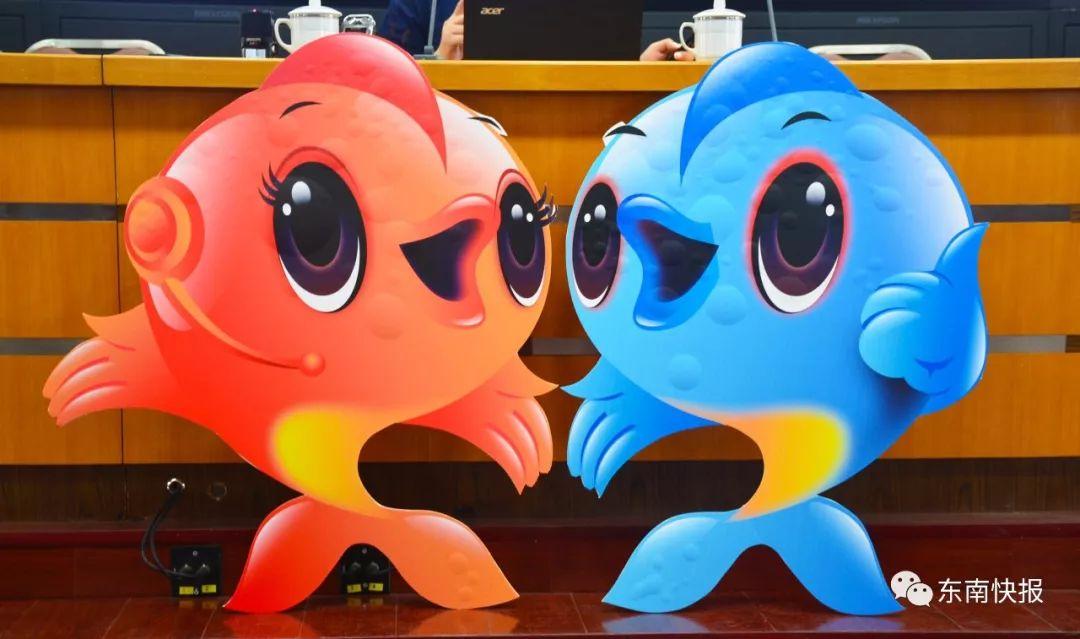 儿童节+周末鱼丸王、世界
