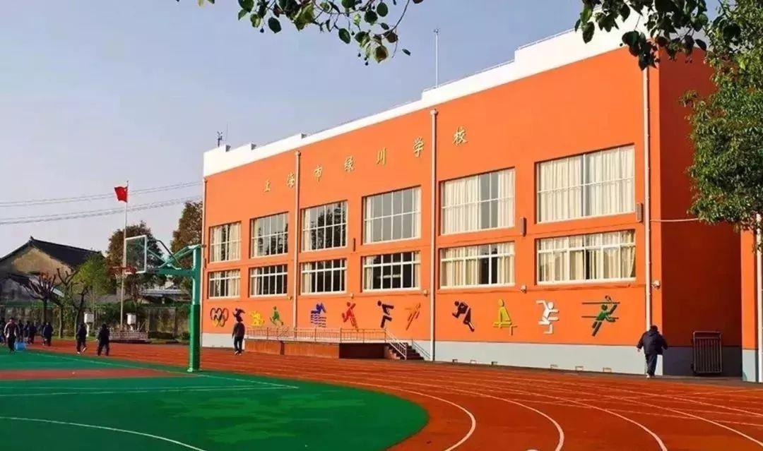 14上海市育民女生冬天中学初中校服怎样?搭配图片