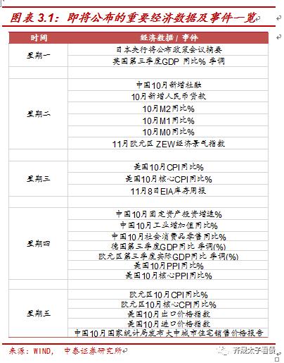 """永利国际娱乐网上赚钱_全程18公里!徒步穿越广清18日""""走""""起"""
