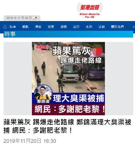 「中国彩票七星彩论坛」农业农村部就10月生猪生产形势举行新闻发布会