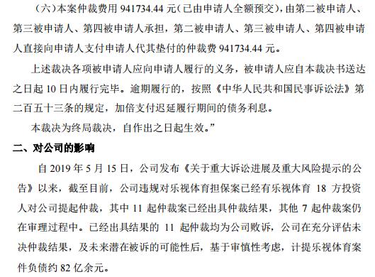 「中国体育彩票竞猜游戏信」全球是否存在打败美国的国家?美智库:有一个,不是东方大国