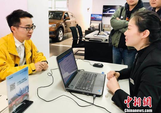 """[热文]杭州深化""""最多跑一次""""4S店即可申请办理小客车指标"""