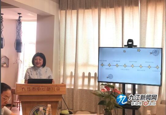 名师引领 幸福起航——九江市张芸学前教育名师工作室首次工作例会召开