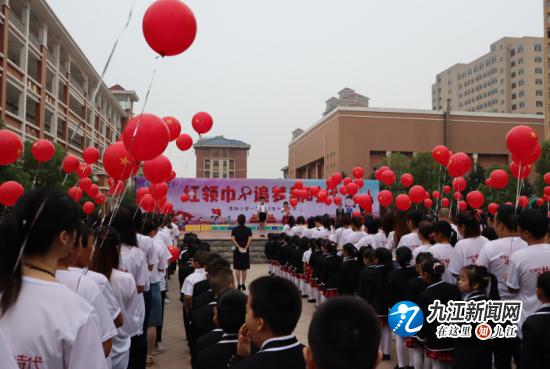 红领巾追梦新时代——浔阳小学举行一年级新生入队仪式
