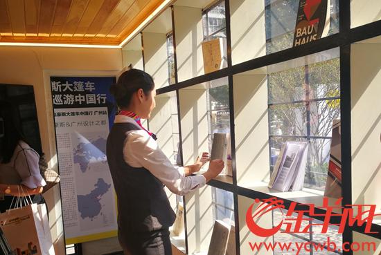 """""""包豪斯大篷车""""登陆广州设计之都:打造湾区设计高地,大咖共话现代设计新理念"""
