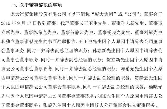 http://www.hljold.org.cn/shehuiwanxiang/251477.html