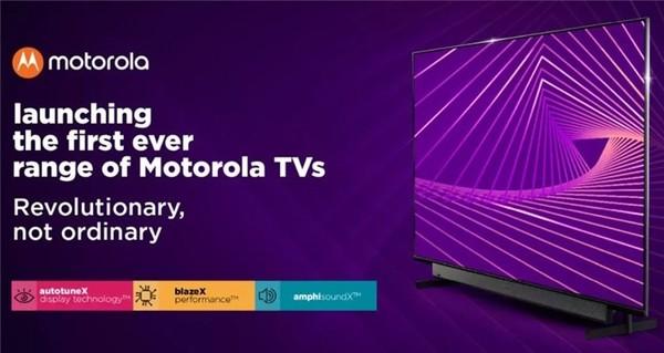 摩托罗推电视新品