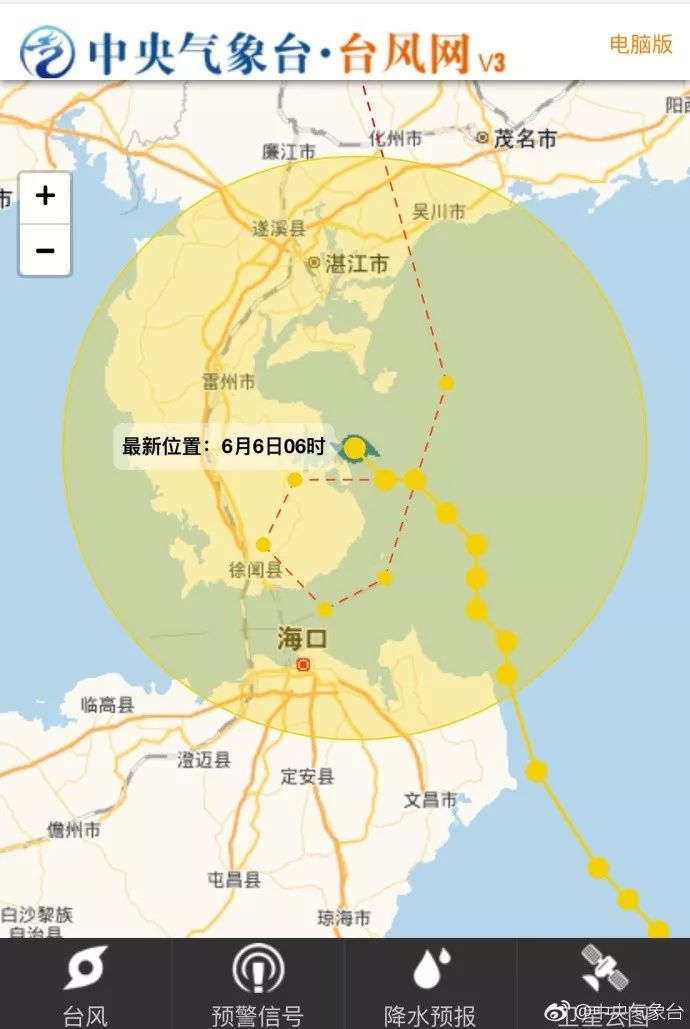 第4号台风今早在广东徐闻登陆!福州高考那两天的天气是这样的……
