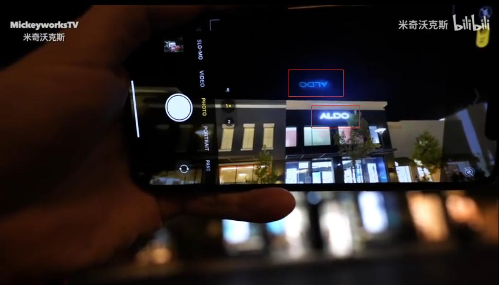 iPhone 11 Pro Max夜间拍摄绘里 视频截图