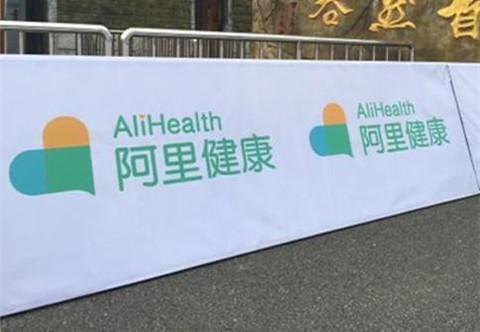 http://www.shangoudaohang.com/kuaixun/202964.html