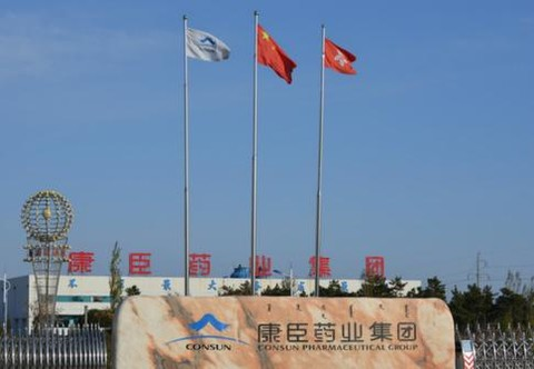 康臣药业(01681-HK)9月合共斥资约178万港元回购40.4万股