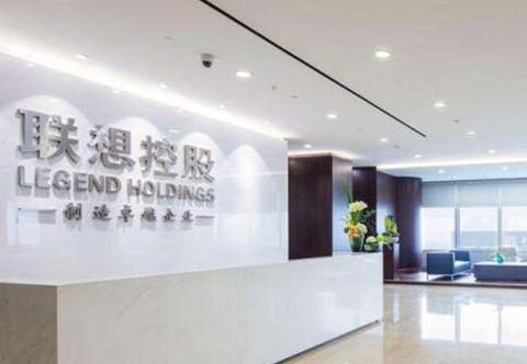 联想控股(03396-HK)获汇证首予买入评级 股价逆市升