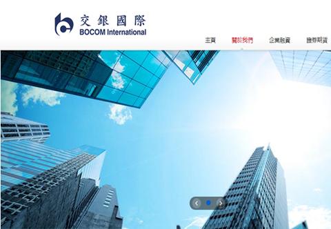 【大行报告】交银国际:维持新能源行业同步评级 首推福莱特玻璃(06865-HK)