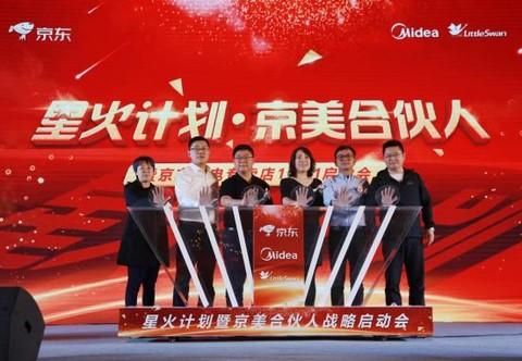 http://www.shangoudaohang.com/jinrong/225028.html