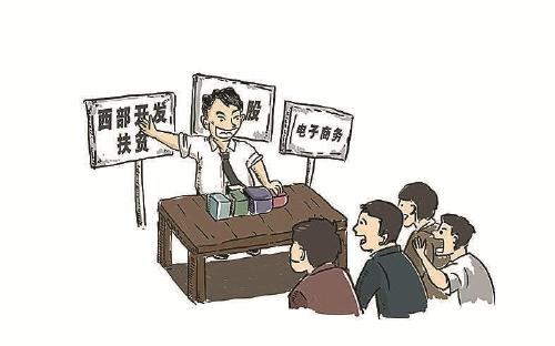田粟/漫画