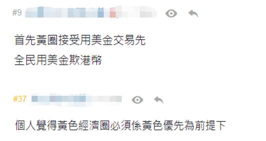 """金冠假日国际娱乐-ETF发行细分市场""""弯道""""难""""超车"""""""