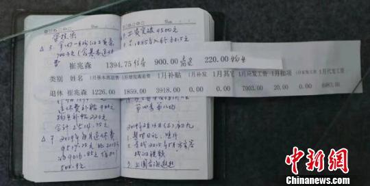 济南七旬老者和他的家庭博物馆:万件藏品讲述70年变迁