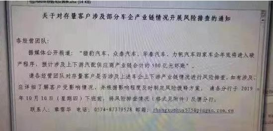 博彩吧-最新优惠网站 马云退休后再度发声!取代房市股市,这才是未来五年最好的投资
