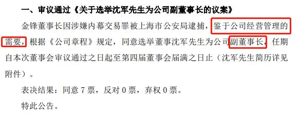 「火狐娱乐平台黑吗」推黑名单和失信联惩制,四部委打击虚开骗税违法行为升级!已拉黑39.3万户次