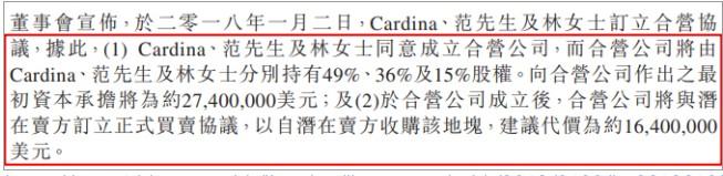 博彩证是什么|中国太平洋财产保险河北分公司护航 中国国际数字经济博览会