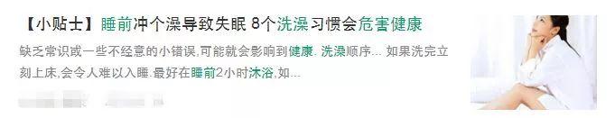 龙8官方网站 3