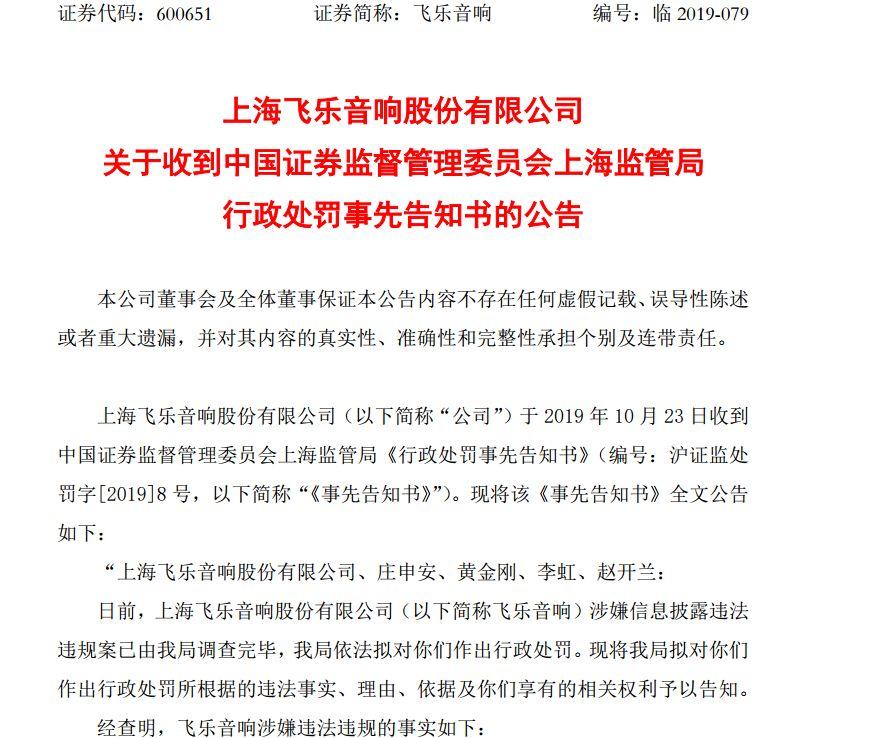 海南现在赌钱还犯法吗-广发海外:截至3月底 港股财报表现如何?