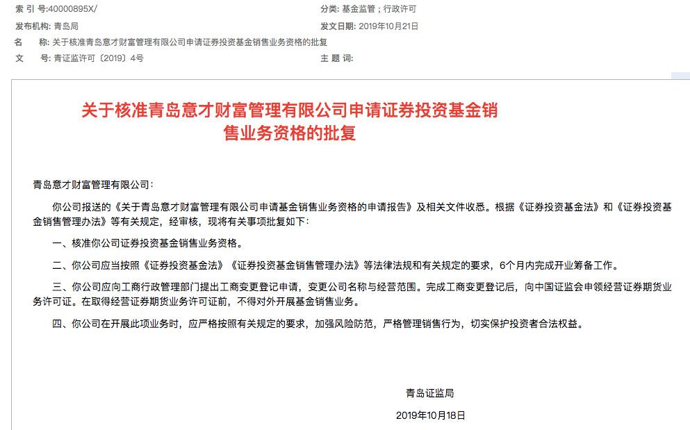 龙虎娱乐app平台 同亨投资杨廷武:金融行业要反哺社会,回馈正面影响